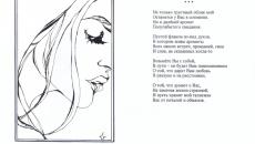 02_variatsii_o